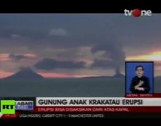Tsunami in Indonesia: volcanic activity on Mount Krakatoa may have been the cause