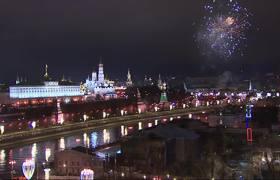 Moscu, Rusia, Fuegos artificiales para recibir el 2019
