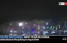 China welcomes 2019