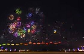 Año Nuevo en Japon