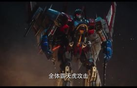 Autobots Vs Decepticons - Opening Cybertron Fight Scene - BUMBLEBEE