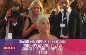 #LadyGaga Breaks Her Silence On R. Kelly Collaboration