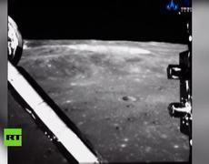 China publica el aterrizaje de Chang'e-4 en la Luna