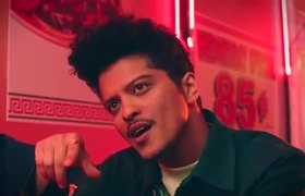 Cardi B & Bruno Mars - Please Me (Official Music Video)