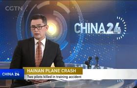 Two pilots killed in training accident