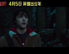 SHAZAM Batman v Superman Trailer (NEW 2019)