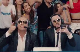 Wisin & Yandel, Bad Bunny - Dame Algo (OfIcial)