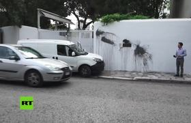 Greece: Anarchists throw paint at US ambassador's residency in Athens
