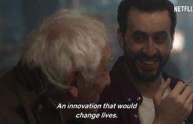 Desperados Trailer Netflix Videos Metatube