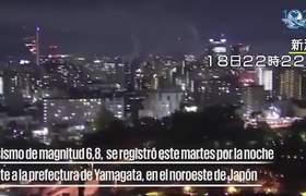 Strong quake shakes Japan. Tsunami Alert