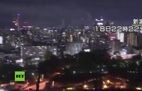 #VIDEO: 6.8 quake shakes Japan
