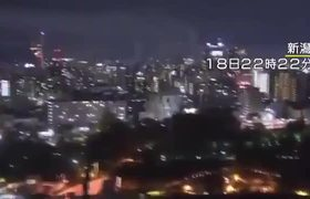 Video from moment of quake in Japan TODAY