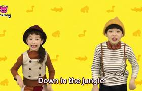 Jungle Boogie Dance | Dance Along