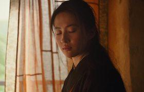 Mulan - Avance #1