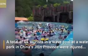 Artificial waves injure dozens due to malfunction in NE China