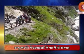 Indian Army Penetrates 30 km inside POK and Destroy Terrorist hideouts sources