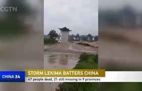 47 muertos, 21 desaparecidos el saldo del paso del Tifon Lekima