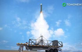 El Pentágono prueba misiles previamente prohibidos después de que Trump se retira del tratado nuclear