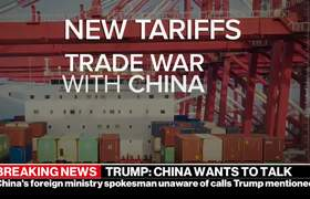 Trump at G-7, Amazon fires, Hong Kong clashes, Andrew Luck retirement |