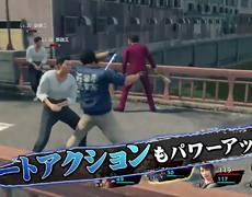 Yakuza 7: Like a Dragon Gameplay Trailer
