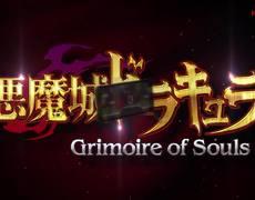Castlevania: Grimoire of Souls - Trailer Oficial - TGS 2019
