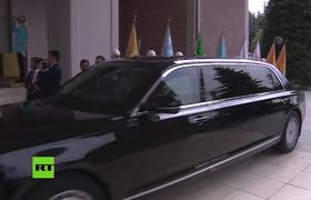 Putin arrives in his Aurus at the 5th summit on Syria