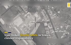 #NEWS: Saudi Arabia's oil output decimated by drone attack
