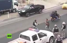 A blow 'solve' customs dispute in Ecuador