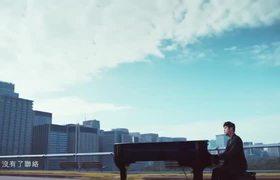 Jay Chou【說好不哭 Won't Cry】with 五月天阿信 (Mayday Ashin) Official MV