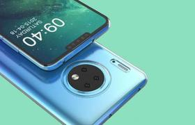 The first Huawei without