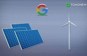 #OMG: Google to invest US$2 billion in renewable energy