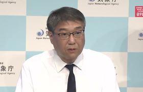 Tifón Hagibis - Supertifon causa inundaciones en areas de Japon