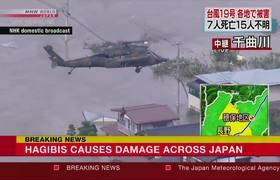 Consecuencias del tifón Hagibis en Japón