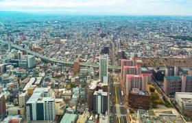 Por qué la Geografia de Japon APESTA!!!