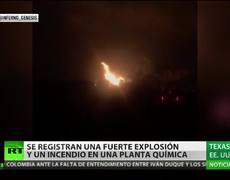 A strong explosion at a petrochemical plant in the United States