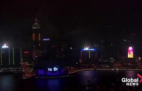 New Year's 2020: Hong Kong skyline illuminated with electric light show | FULL