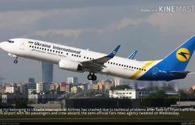 Plane crash in iran Boeing 737