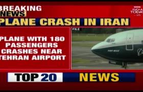 Ukrainian Boeing 737 With 180 Aboard Crashes In Iran After Takeoff, Technical Snag Cited