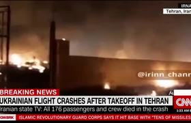 Ukrainian airlines plane crashes in #Tehran shortly after takeoff