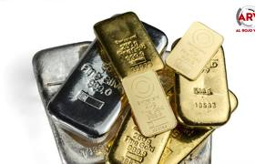 Neither gold nor silver, this is the most expensive metal in the world