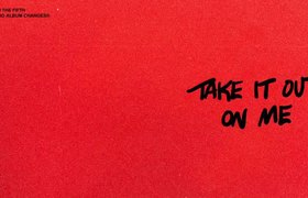 Justin Bieber - Take It Out On Me (Audio)