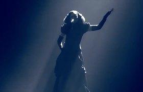 Celeste - Strange (Live from The BRIT Awards 2020)