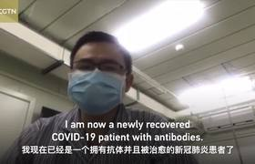 #Coronavirus: Patient from Huoshenshan Hospital talks about recovery process