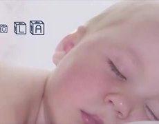 Sleep my baby. Lullaby To Sleep Babies With Ukulele