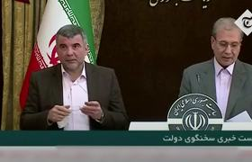 Coronavirus: Iran's health minister tests positive after sweating profusely during press conference