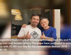 Pacquiao, Jack Ma foundations to provide 50K coronavirus testing kits