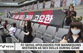 FC Seoul Apologizes For Mannequins Mistaken As Sex Dolls During Match