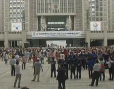 Tokio será sede de los Juegos Olímpicos en 2020