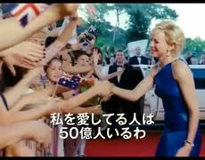 Diana Official Japanese Movie TRAILER 2013 HD Naomi Watts Naveen Andrews Movie