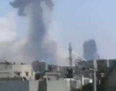 Big fireball explosion over skies of Homs Syria